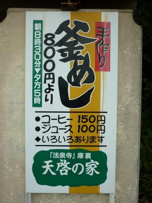 天啓公園2-07