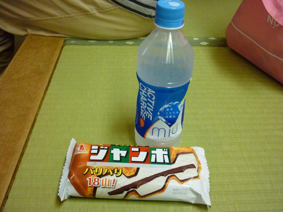 201411香肌峡飯高-06