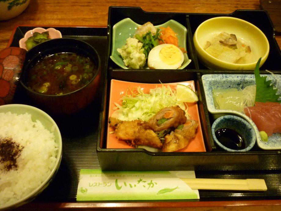 201411香肌峡飯高-11