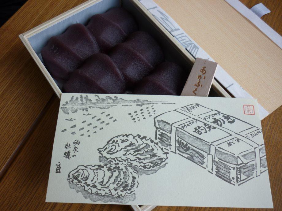 201411伊勢志摩北斗君04-08
