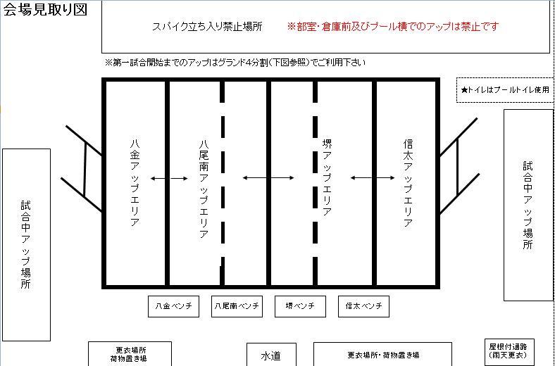 11/9会場図