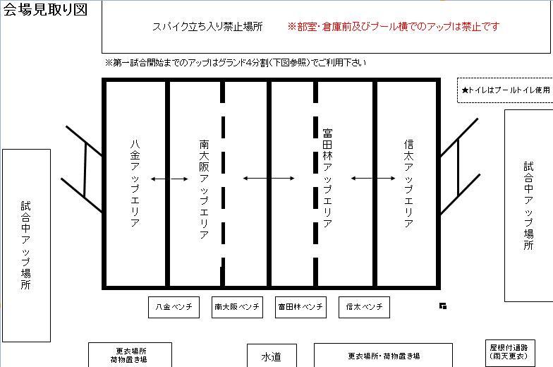 12/14練習試合2