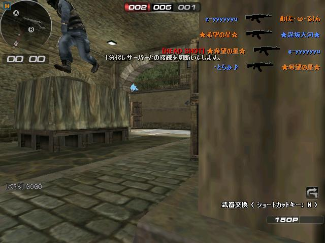 ScreenShot_CW.天翔る龍全盛期