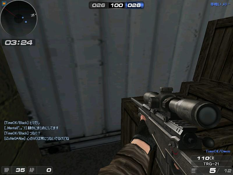 ScreenShot_1165.jpg