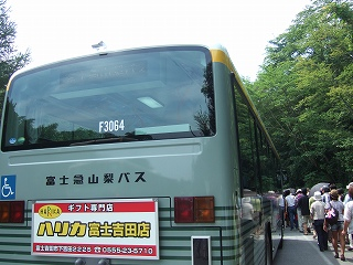 DSCF4201.jpg