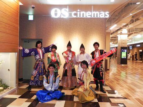 20131211神戸経済新聞OSシネマズコラボ001