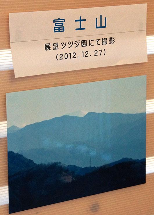 2013011907.jpg