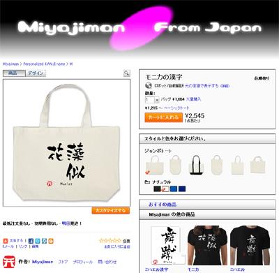item-eraberu1.jpg