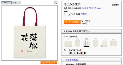 item-eraberu2.jpg