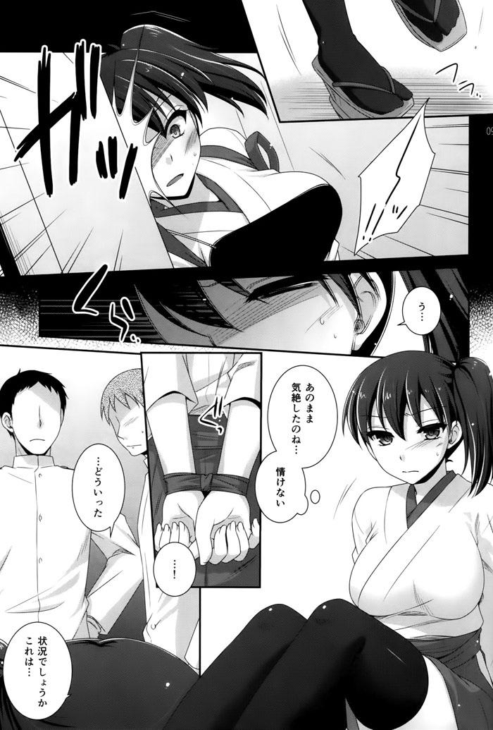 加賀「そんな…っ壊れちゃ…」