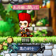 Maplestory583.png