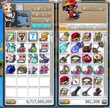 Maplestory584.png