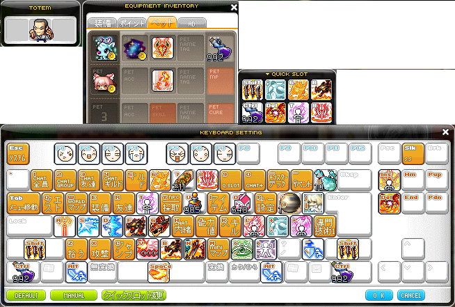 Maplestory599.png