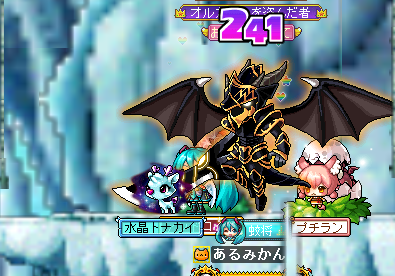 Maplestory604.png