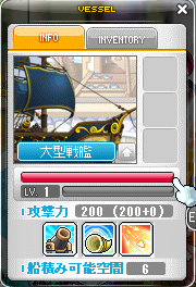 Maplestory608.png