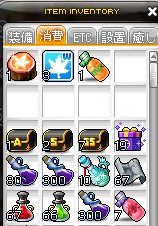 Maplestory619.png