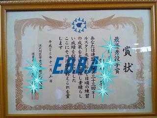 20111107_153618.jpg