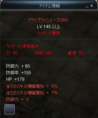 まき11.5