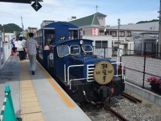 関門海峡2010-01