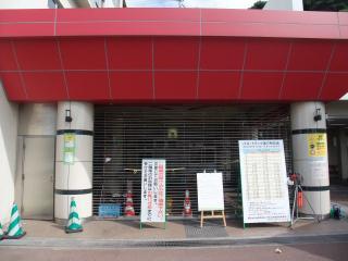 関門海峡2010-02