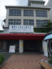 関門海峡2010-10