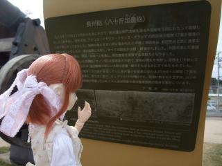 関門海峡2010-14