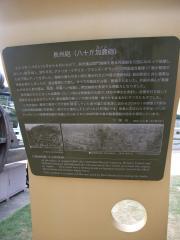 関門海峡2010-15