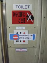 あさぎり駅2010-21