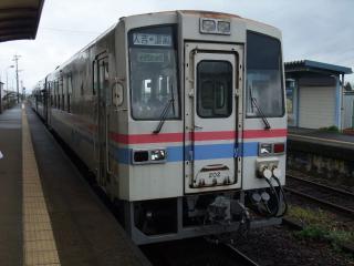 あさぎり駅2010-01