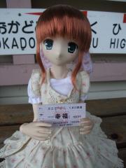 あさぎり駅2010-05