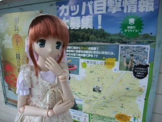 あさぎり駅2010-06