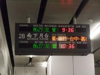 台湾2011-02-157