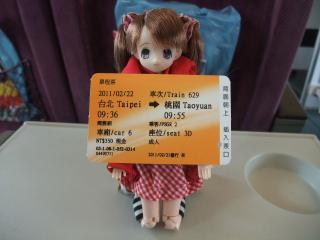 台湾2011-02-159