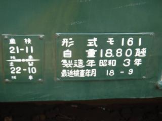 浜寺公園201105-02