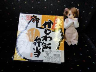 九州遠征201105-09