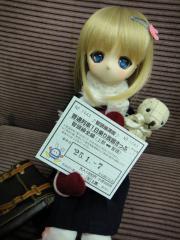 若桜鉄道201301-02
