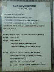 若桜鉄道201301-33
