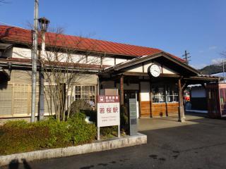 若桜鉄道201301-39