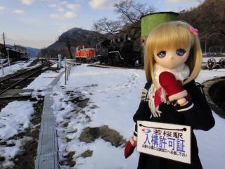 若桜鉄道201301-45