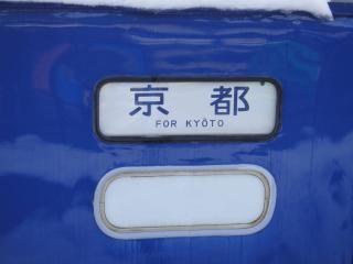 若桜鉄道201301-47