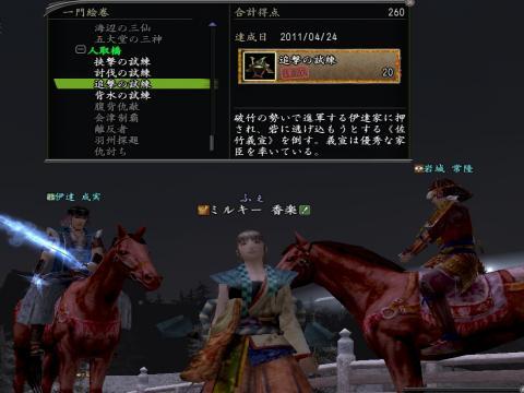 20110425115846_convert_20110425172520.jpg