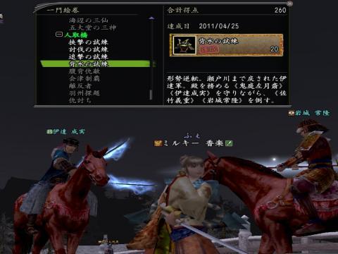 20110425115947_convert_20110425172223.jpg