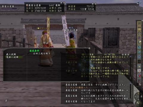 隧ヲ邱エ・大セ契convert_20110428163958