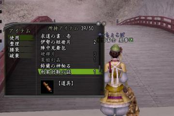 akasi_convert_20110427184512.jpg