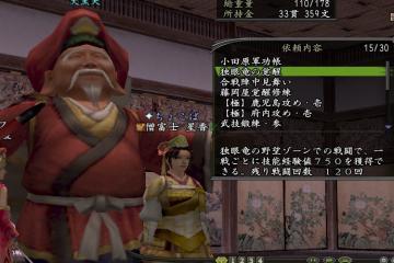 houkokugo_convert_20110427184420.jpg