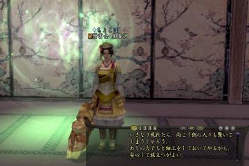 irigu_convert_20110427184346.jpg