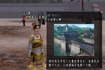 odawara_convert_20110427184316.jpg