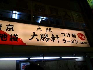 20111128211803.jpg
