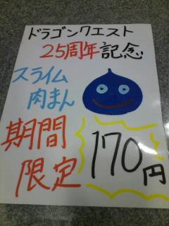 20111203223222.jpg