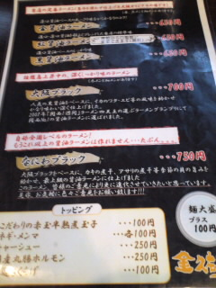 20111220225009.jpg